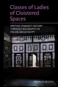 Classes-of-Ladies-of-Cloistered-Spaces