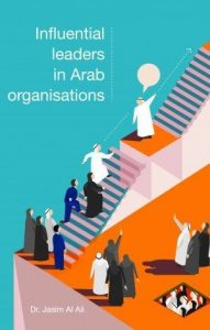 Influential-Leaders-in-Arab-Organisations-e1444830012542